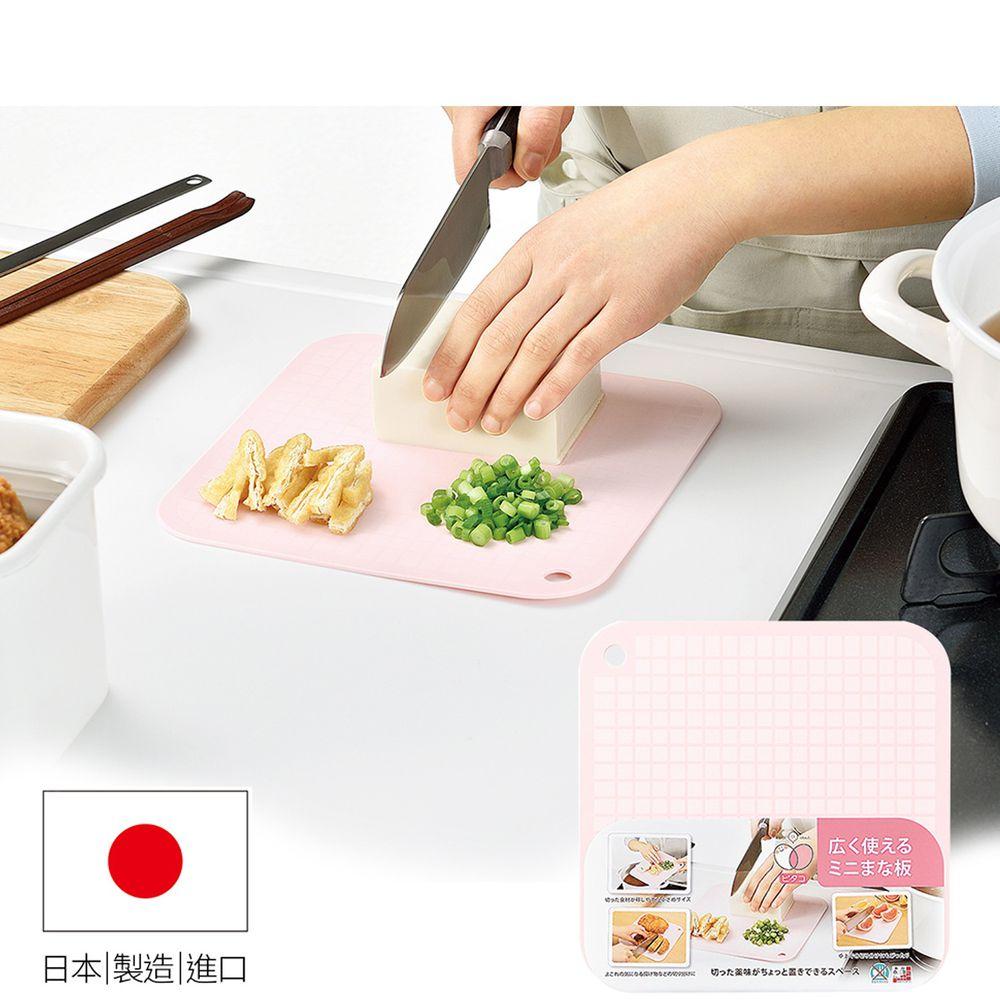 日本下村工業 Shimomura - 粉色格狀軟質砧板21cmPC-604