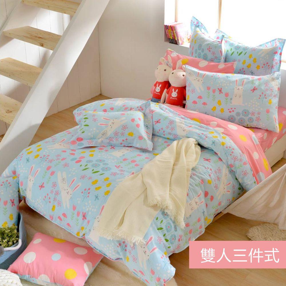 格蕾寢飾 Great Living - 義大利Fancy Belle 純棉床包枕套組-甜蜜兔樂園 (雙人三件式)
