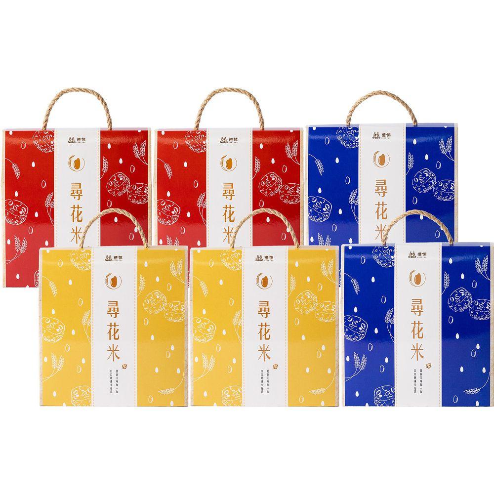 尋花米 - 綜合6入含運組-(肉鬆黑米*2/起司*2/花椒*2)-100g/盒