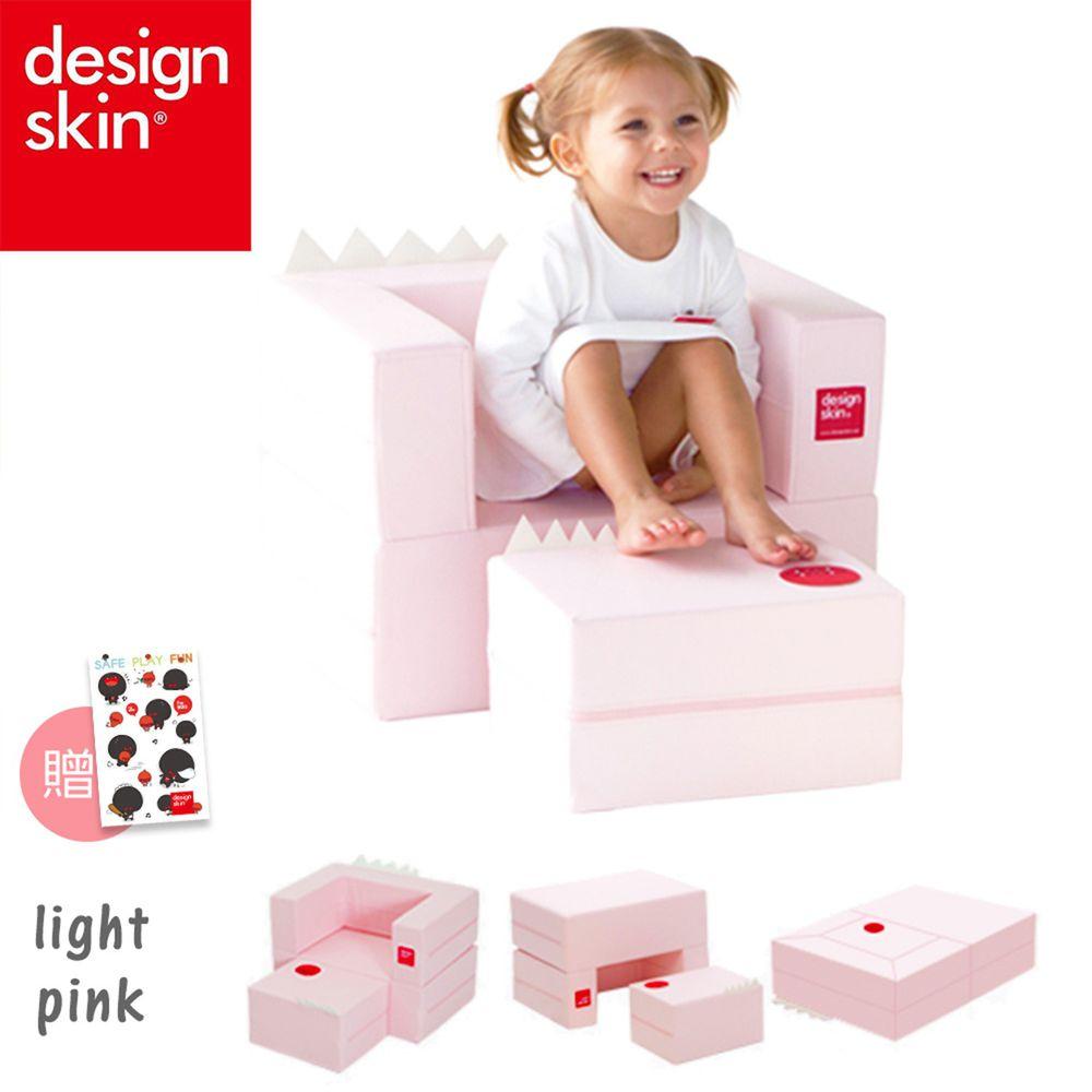 Design Skin - 蛋糕沙發桌椅/兒童沙發 (贈貼紙)-粉色