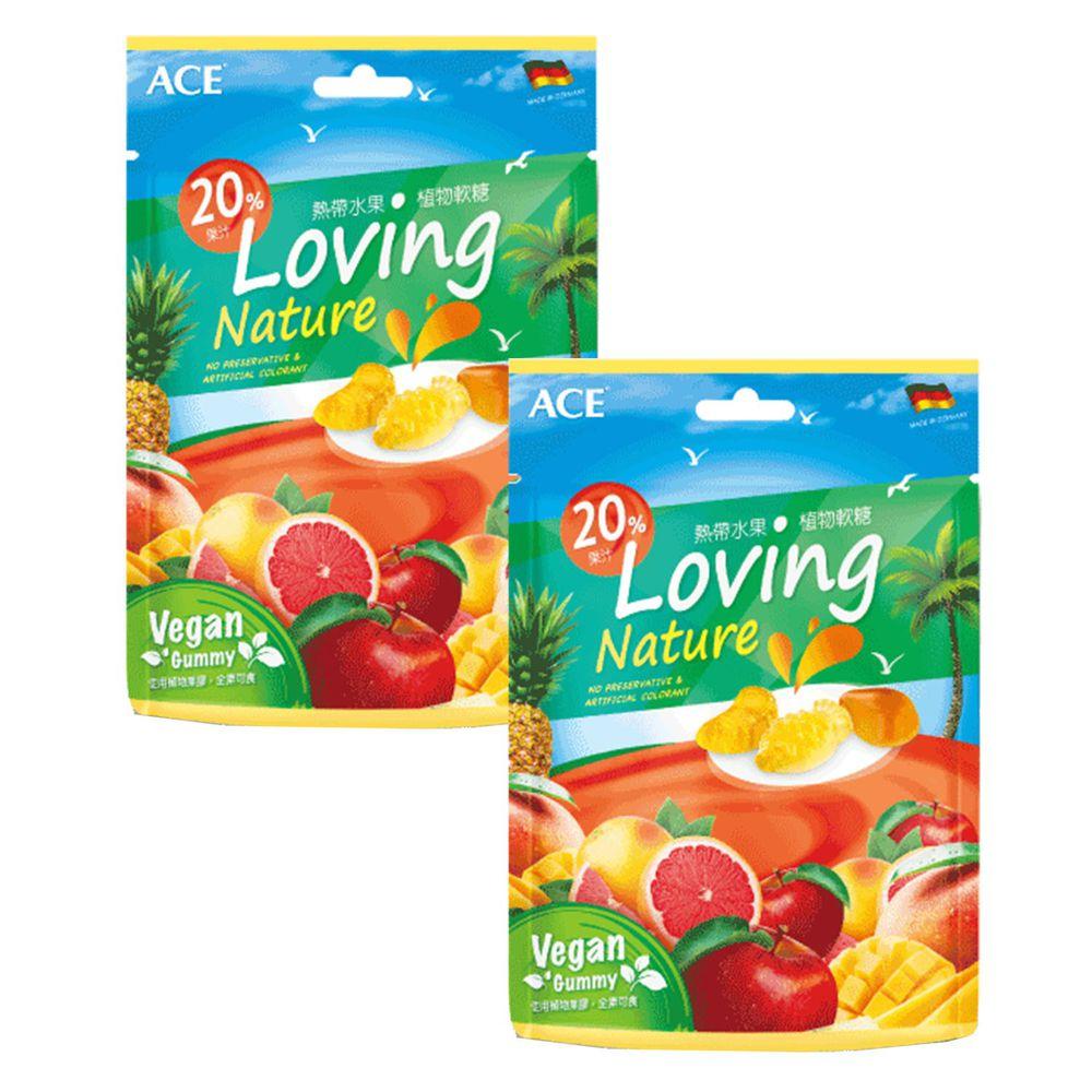 ACE - 熱帶水果植物軟糖*2-36g/袋