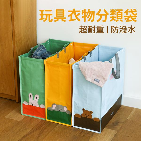 韓國Dailylike|居家收納袋、購物袋、旅行袋
