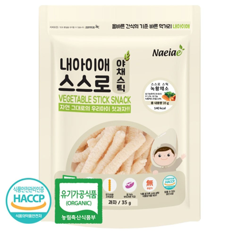 Naeiae - Naeiae韓國米棒-菠菜、紅蔔蔔綜合-35g