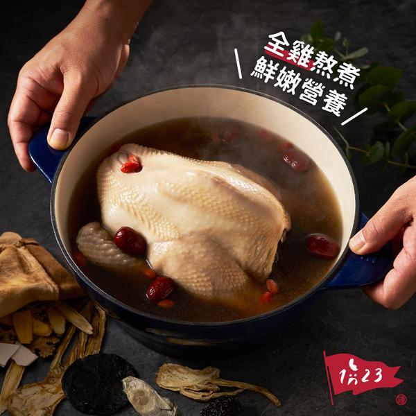 【123雞式燴社】滋補雞湯,鮮嫩滋味就像現煮,清爽無負擔!