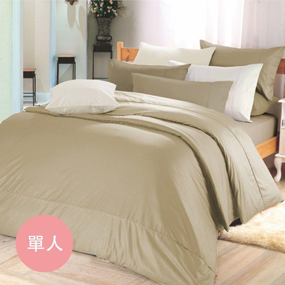 澳洲 Simple Living - 300織台灣製純棉床包枕套組-魔力金-單人