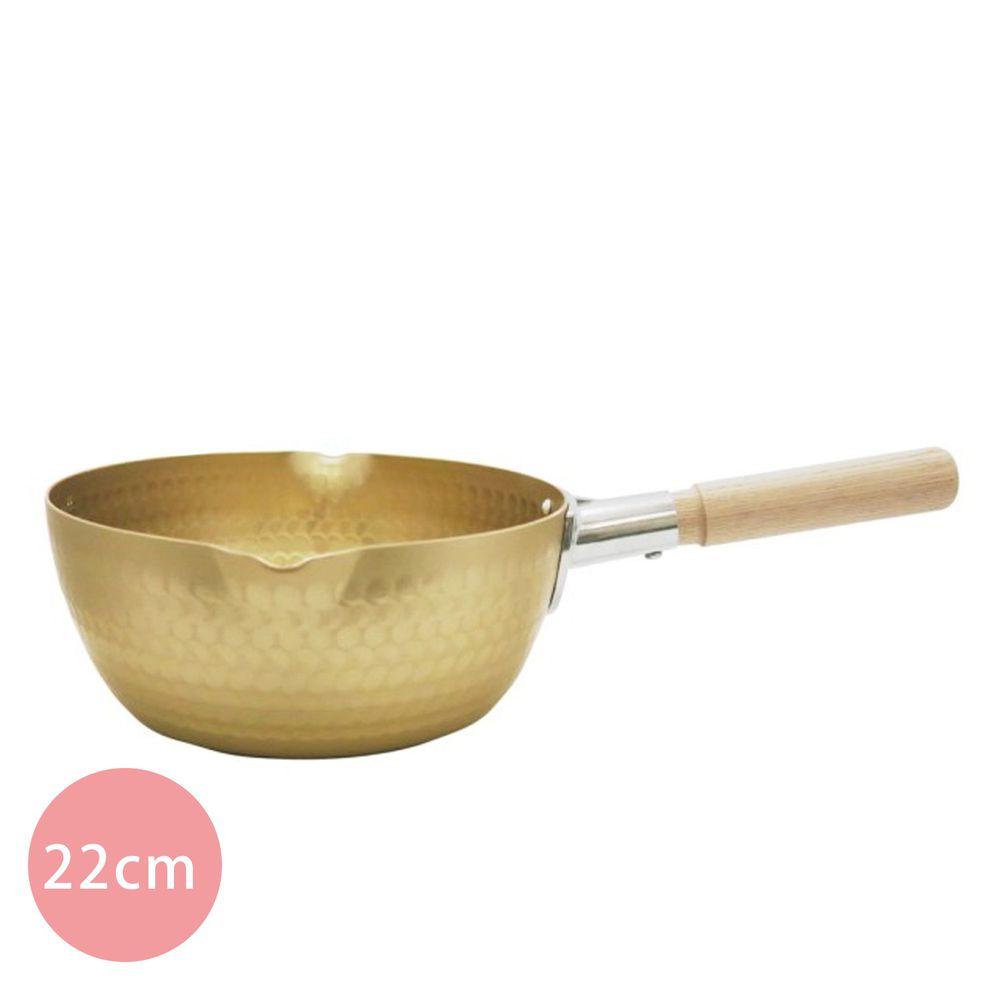 日本北陸 hokua - 小伝具錘目紋金色雪平鍋-22cm