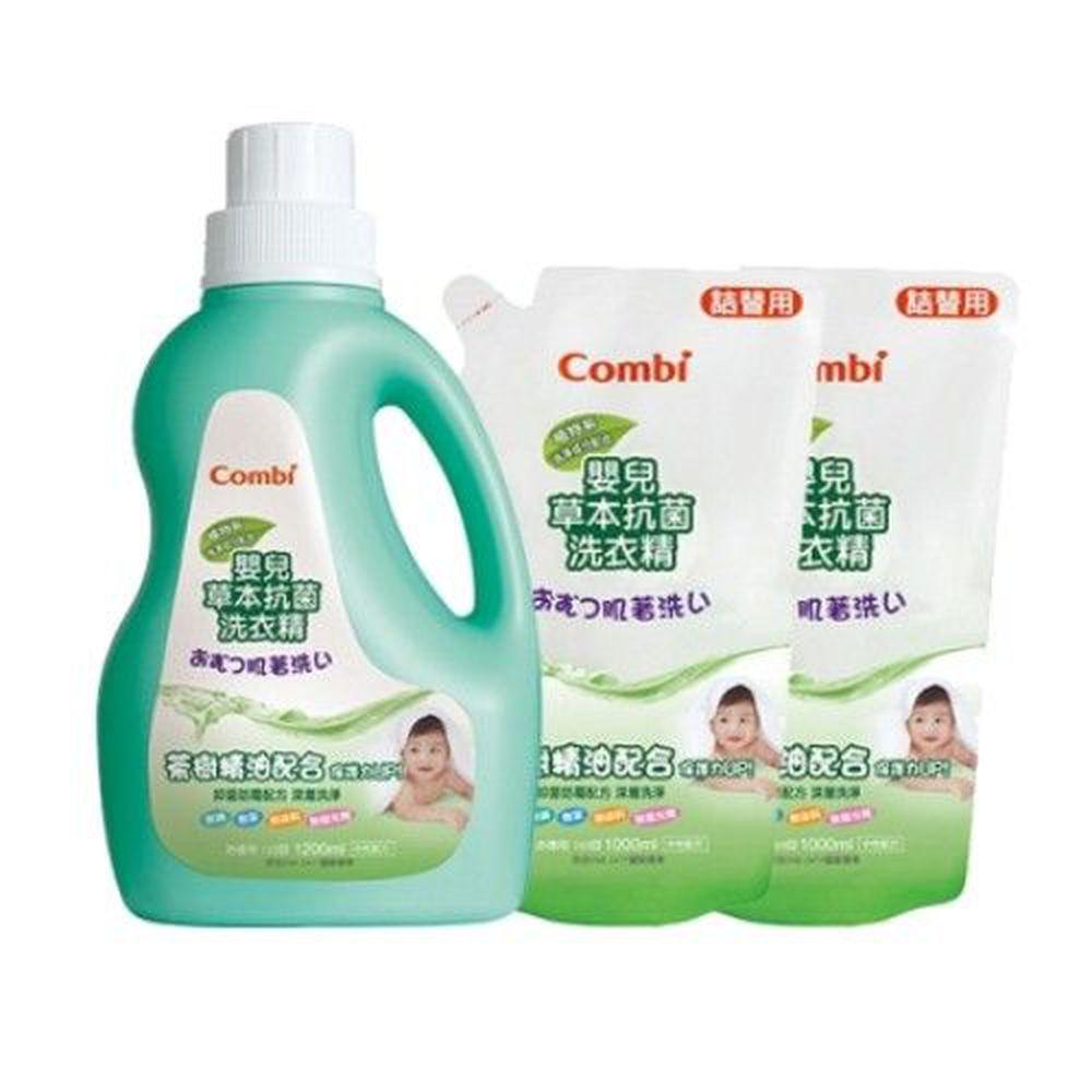 日本 Combi - 嬰兒草本抗菌洗衣精促銷組-1罐+2補-1200ml+1000mlx2
