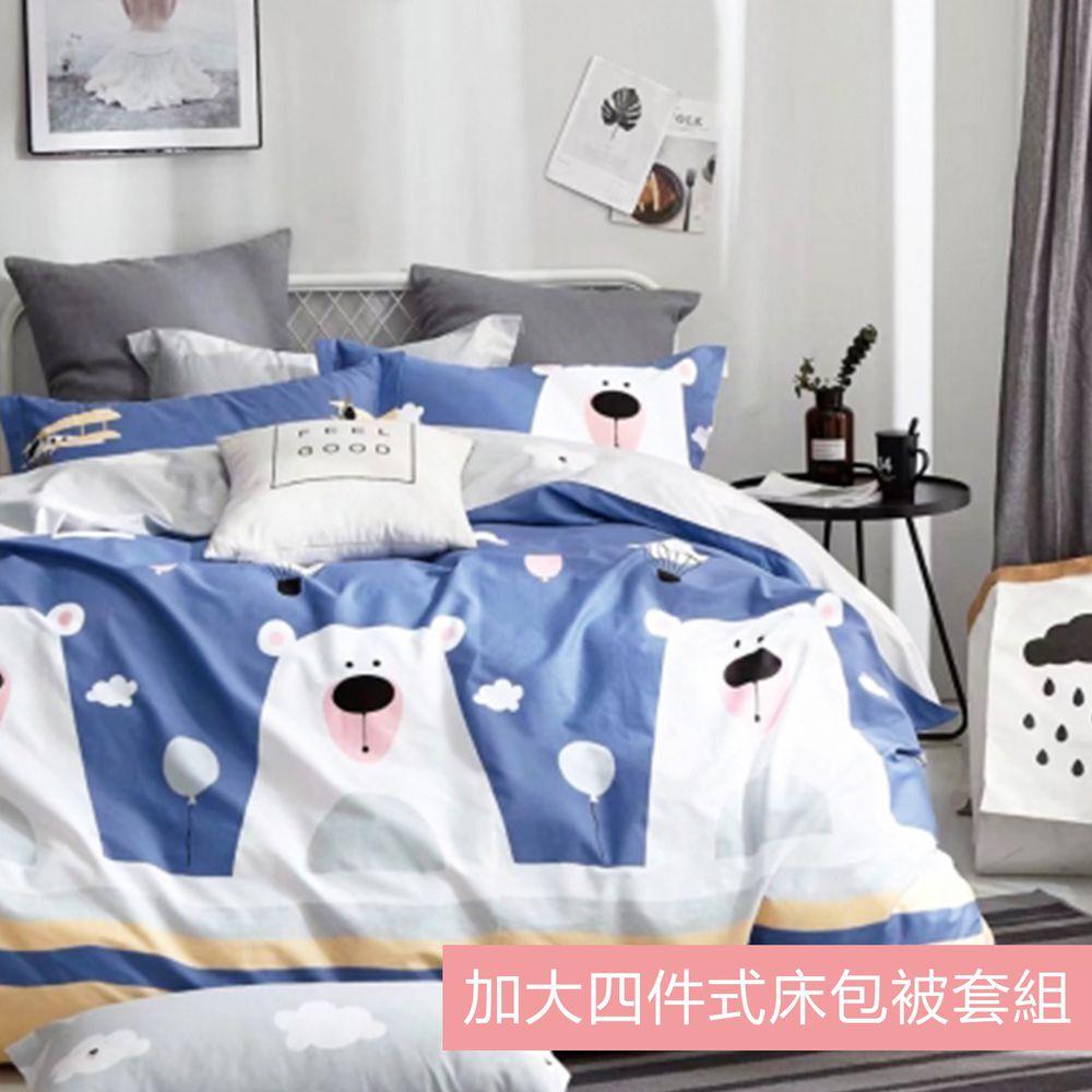 PureOne - 極致純棉寢具組-萌動青春-藍-加大四件式床包被套組
