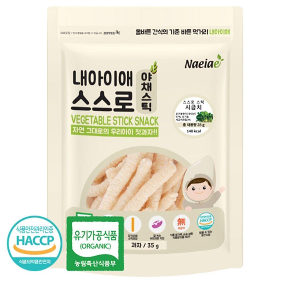 Naeiae - Naeiae韓國米棒-菠菜-35g