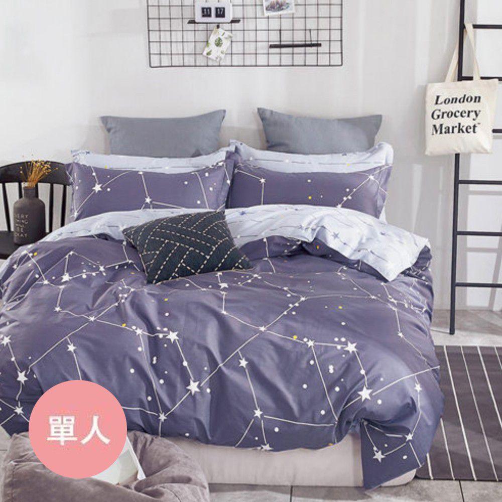 PureOne - 極致純棉寢具組-北極星-單人兩件式床包組