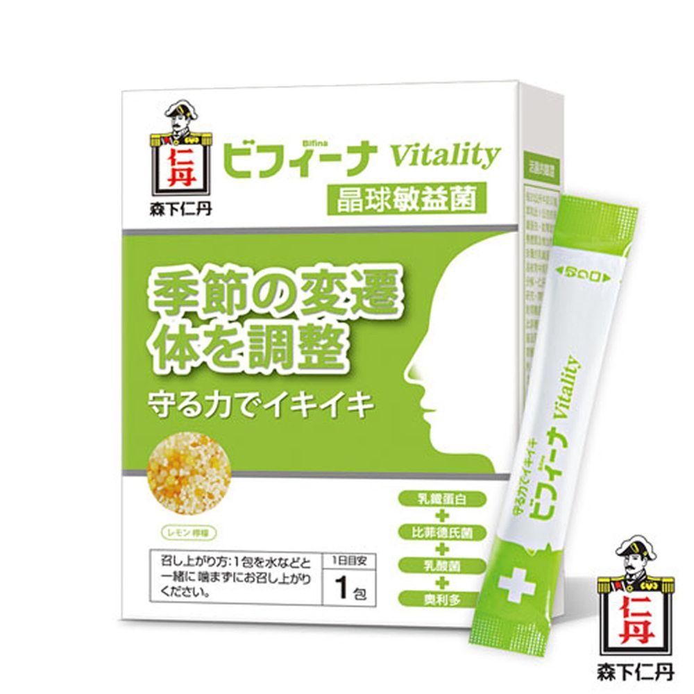 日本森下仁丹 - 晶球敏益菌(14條/盒)X1盒-幼稚園媽咪最愛2周體驗