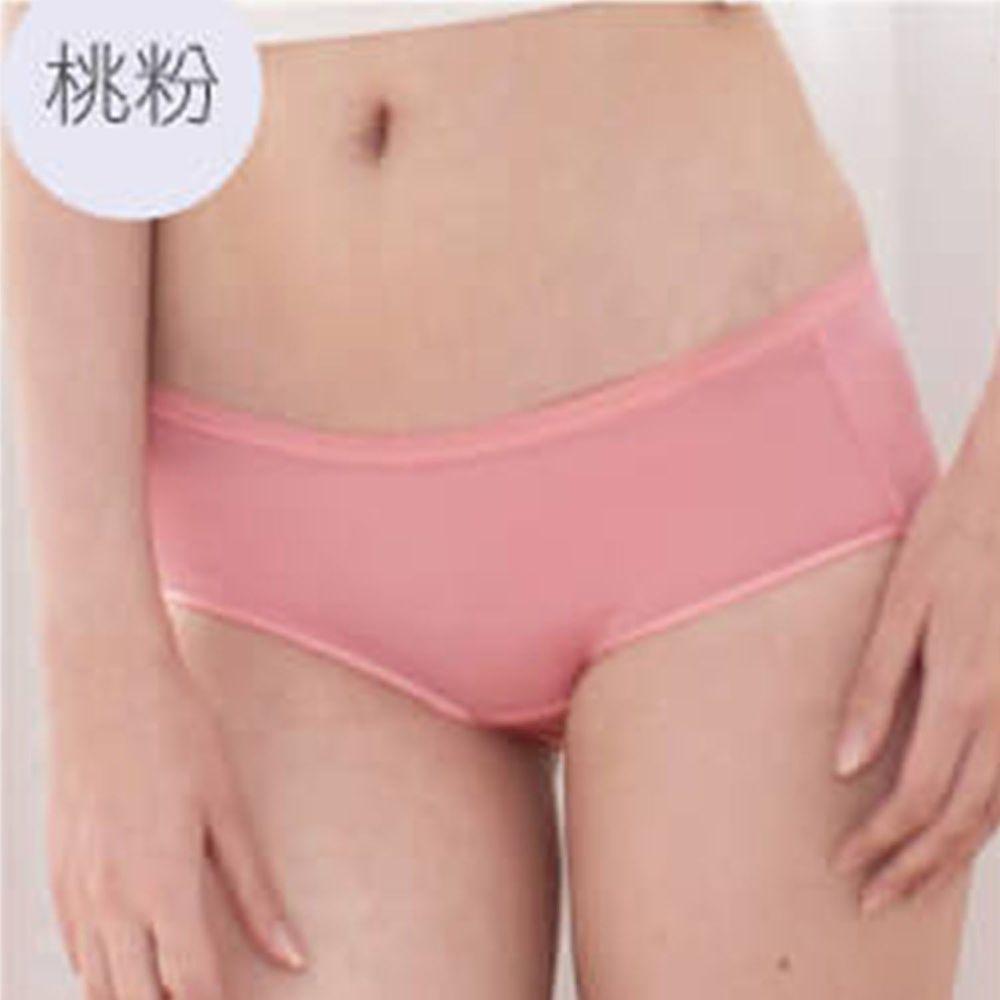 貝柔 Peilou - 天絲棉舒膚平衡女三角內褲-低腰-桃粉
