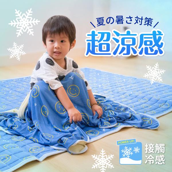 日本 TOMO 涼感毯/枕頭套/床墊毯 #涼感超越台灣標準!
