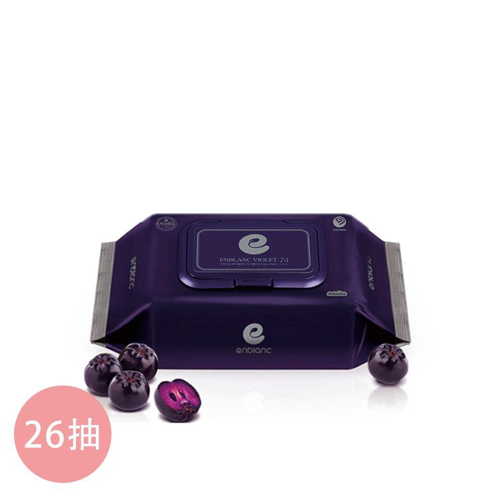 韓國 ENBLANC - 輕厚野櫻莓|極柔純水有蓋隨身包濕紙巾|26抽-有蓋隨身包-深紫色-單包