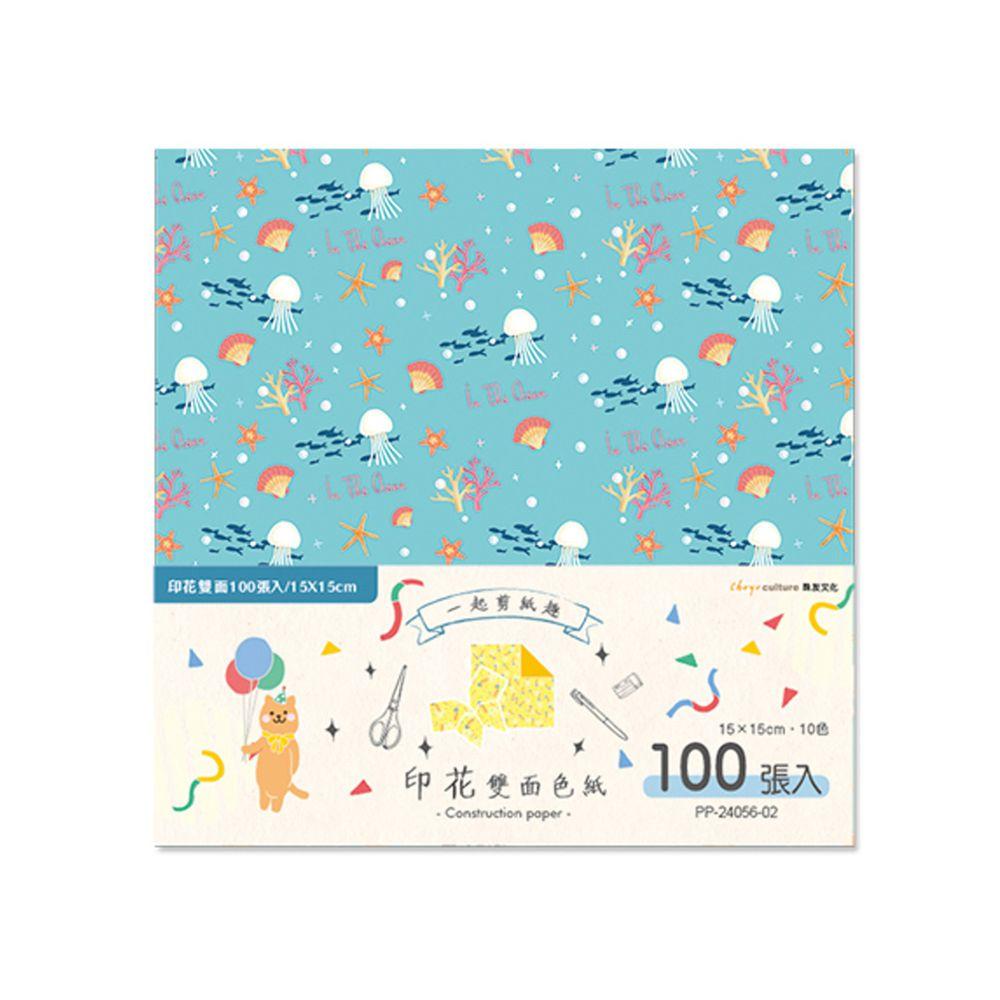 珠友 - 印花雙面色紙15*15cm/100入-02灰藍