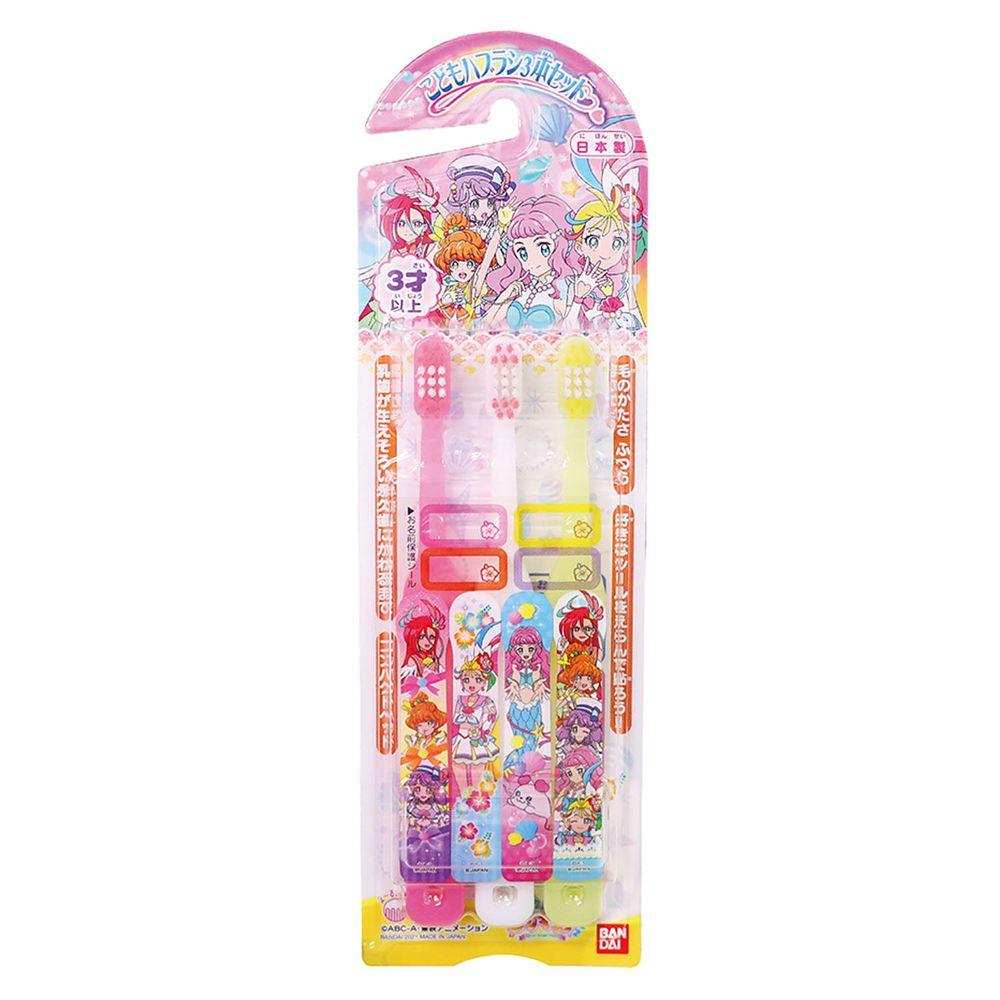 日本 BANDAI - 熱情閃耀!光之美少女牙刷-3歲以上-3入