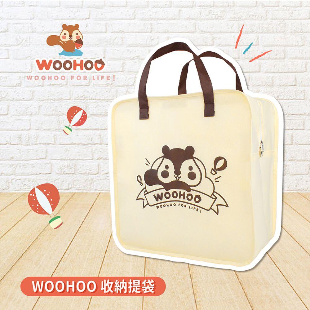 WOOHOO - FantasBrick 大型搖搖軟積木提袋