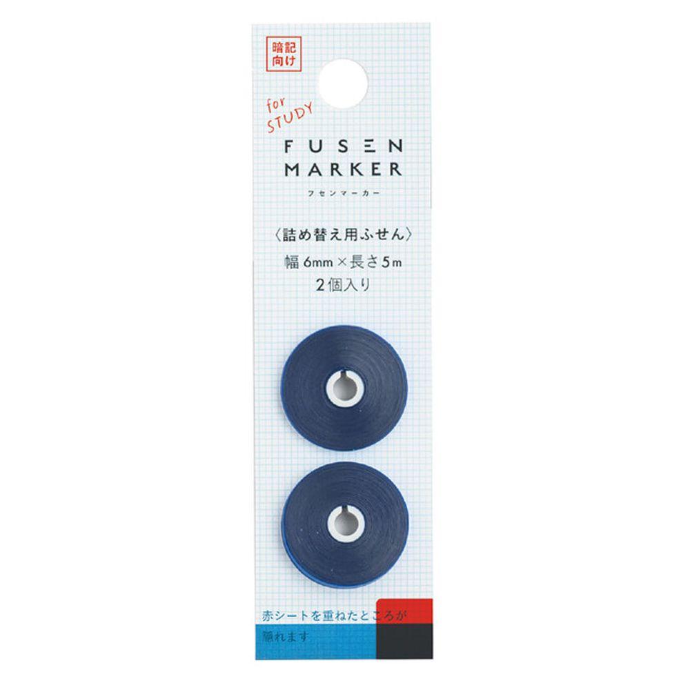 日本文具 Kanmido - 重複黏貼 螢光標記立可帶替換帶2入-暗記學習-藍