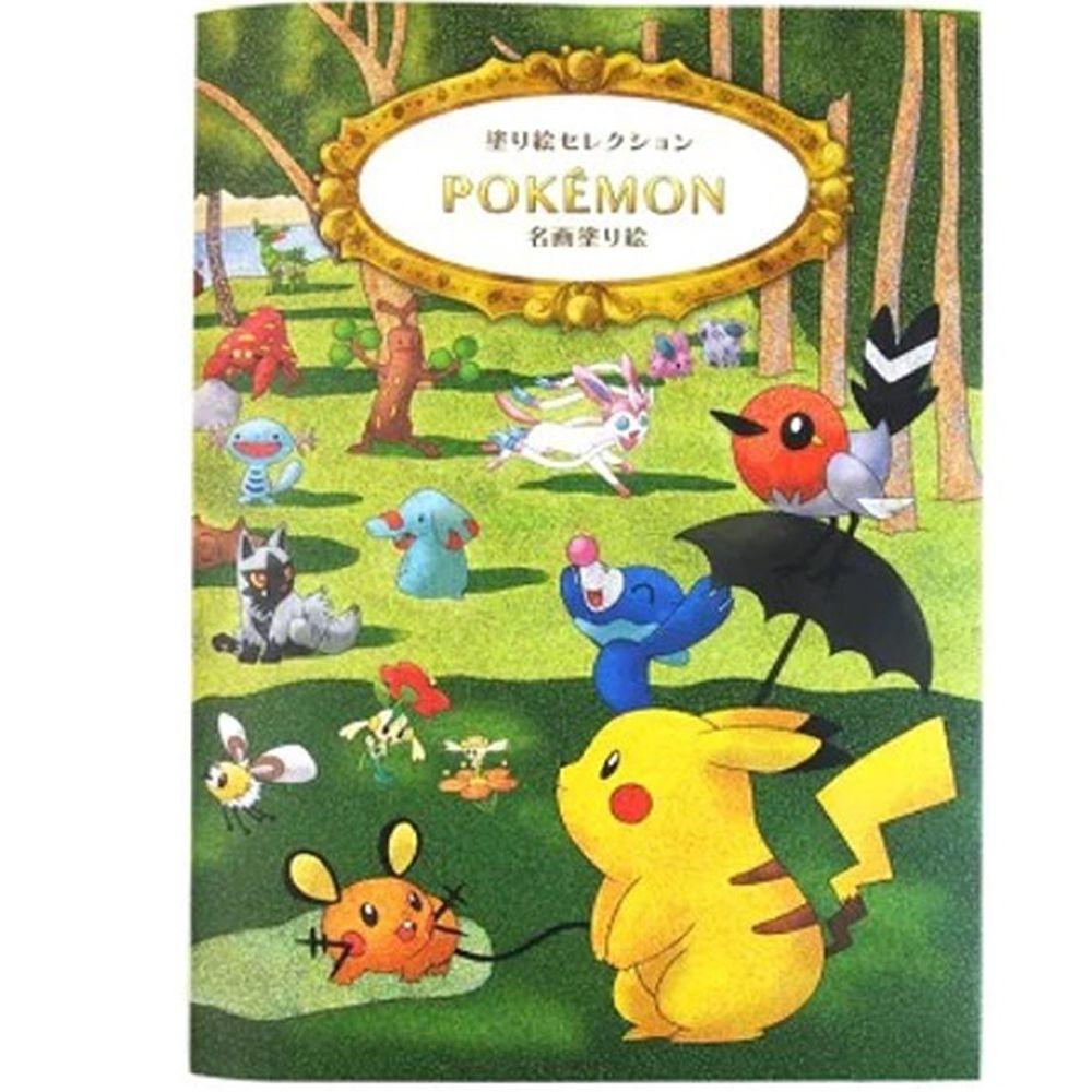 日本文具代購 - B5尺寸繪圖本-寶可夢森林