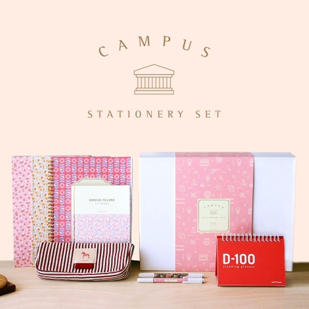 文具8入組-粉紅色系