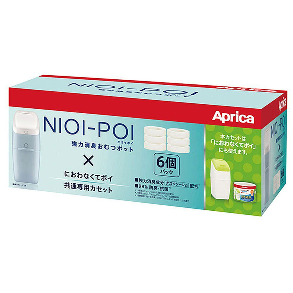日本 Aprica - 尿布處理器 NIOI-POI-專用替換用膠捲-6入