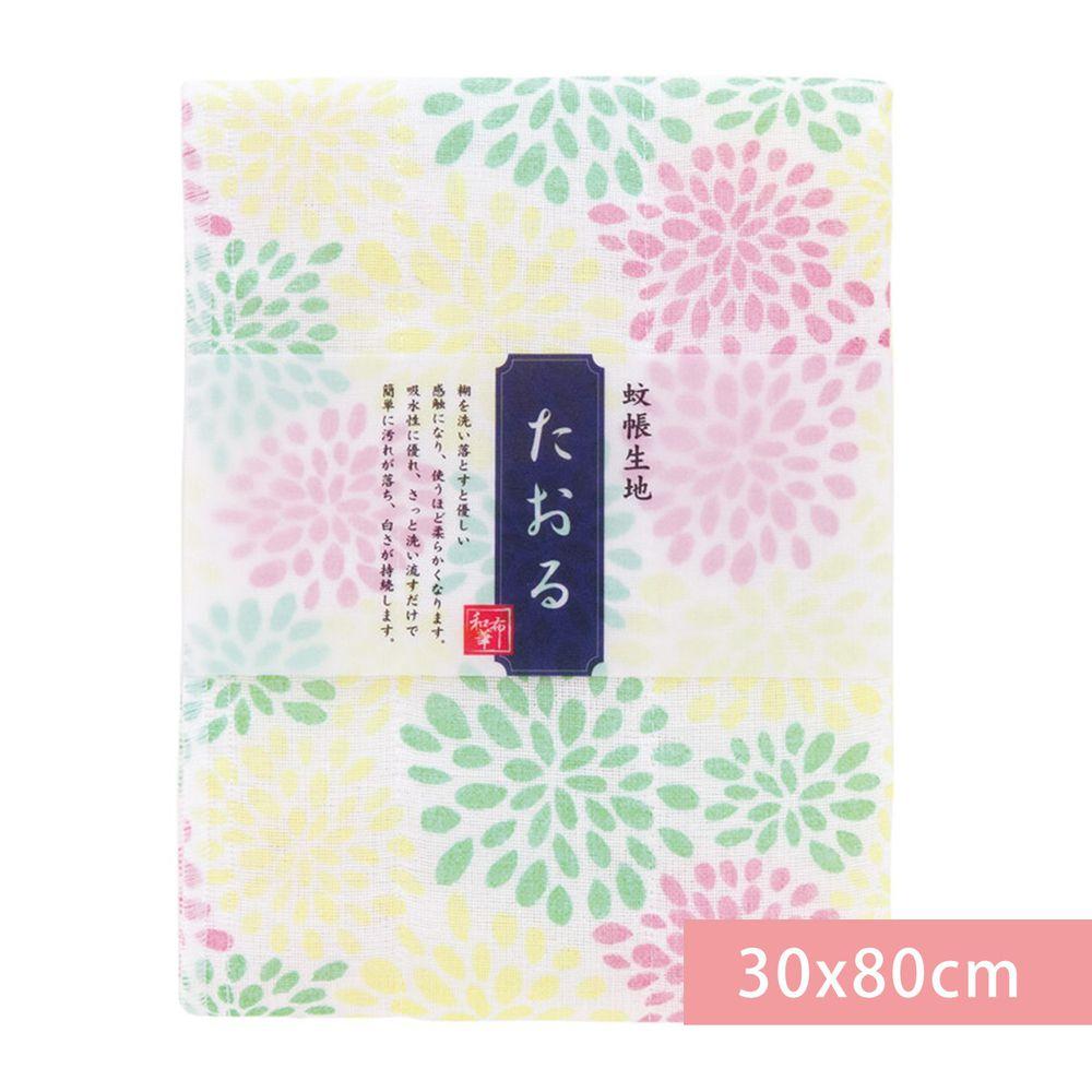 日本代購 - 【和布華】日本製奈良五重紗 長毛巾-滿開菊-粉綠黃 (30x80cm)