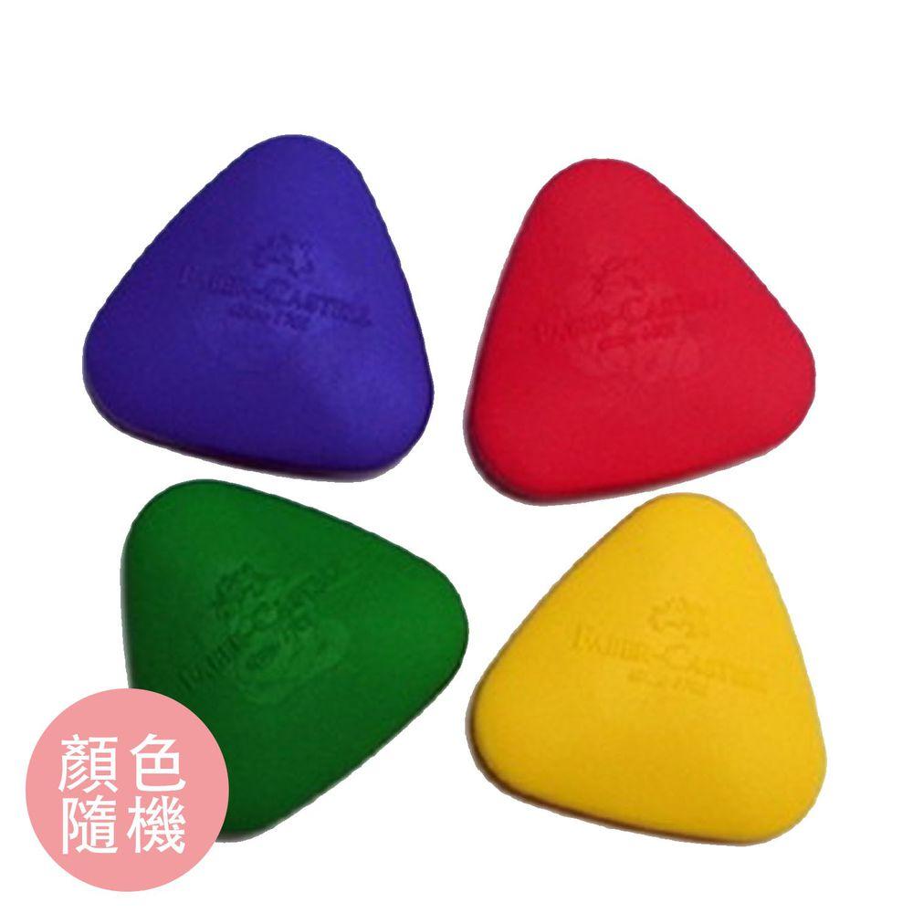 輝柏 FABER-CASTELL - 可愛貝貝橡皮擦-三角形-顏色隨機