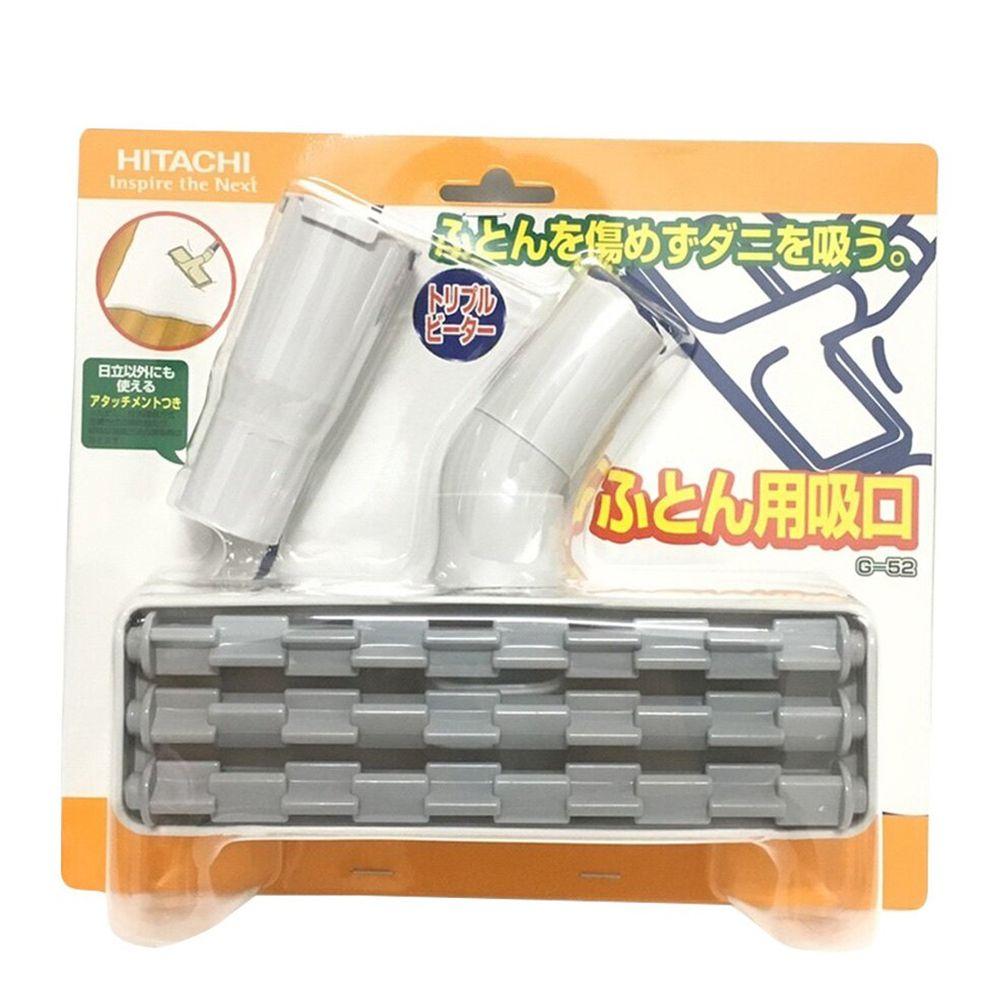 HITACHI 日立 - 日立吸塵器 專用配件棉被吸頭 可水洗式