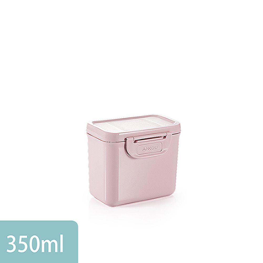 ANKOU LIFE安酷生活 - 便攜式奶粉盒-350ml-粉紅