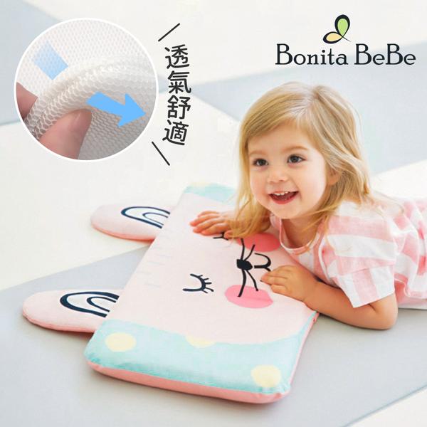 韓國 Bonitabebe 高度可調兒童枕 /防蟎抗菌枕