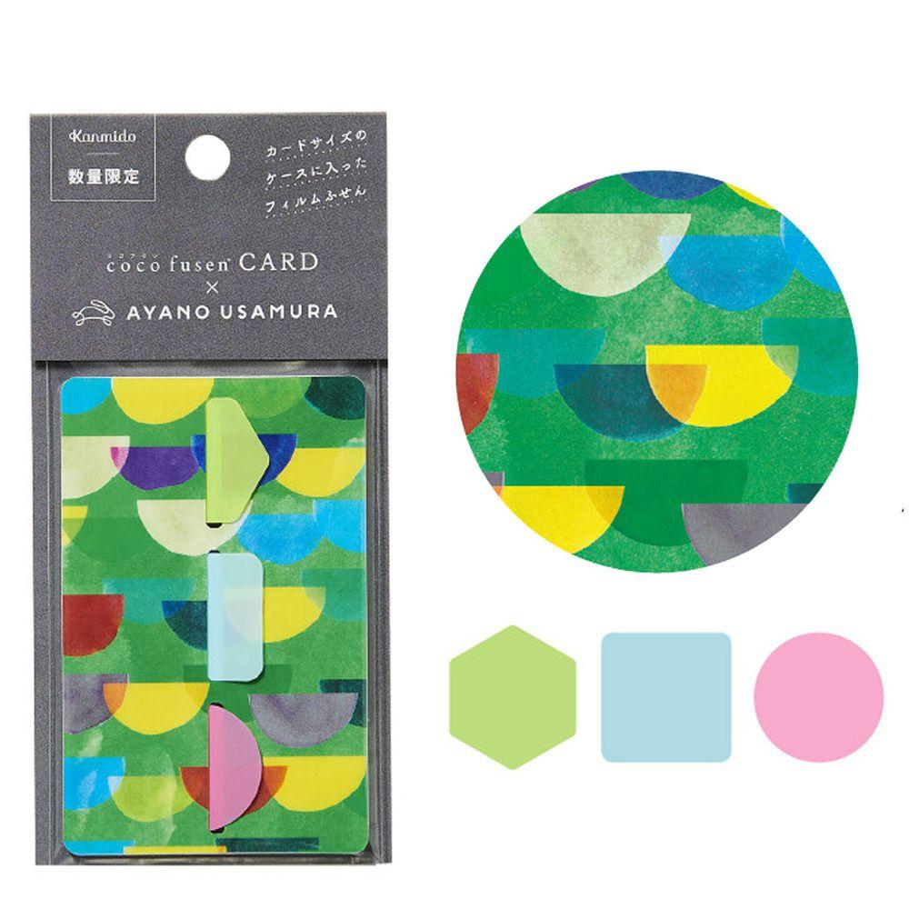 日本文具 Kanmido - 手帳專用卡片式便簽/便利貼-聯名限定-記憶中的衣領-三色各21枚(SH)