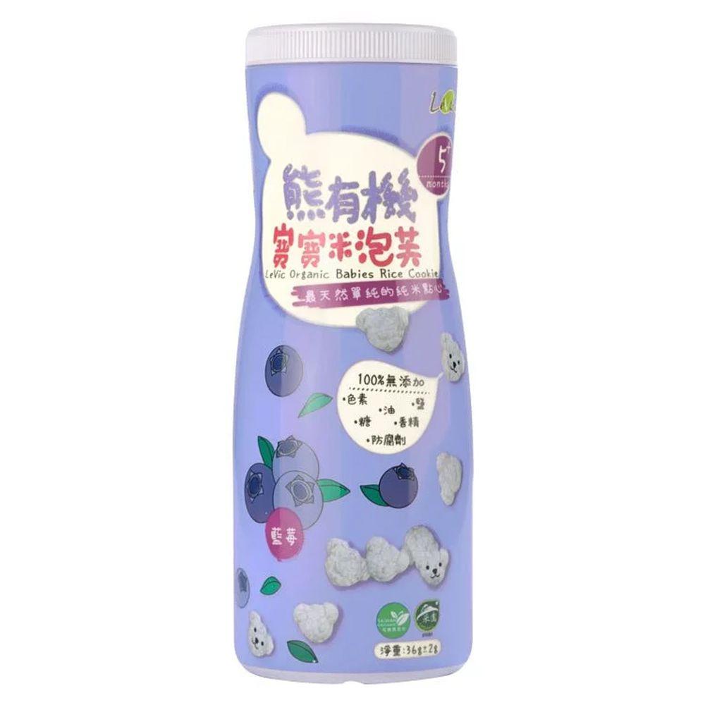 樂扉Levic - 有機藍莓米餅5M以上