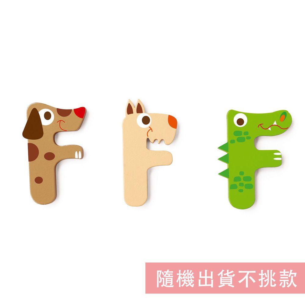 比利時 Scratch - 動物造型字母F-隨機出貨不挑款