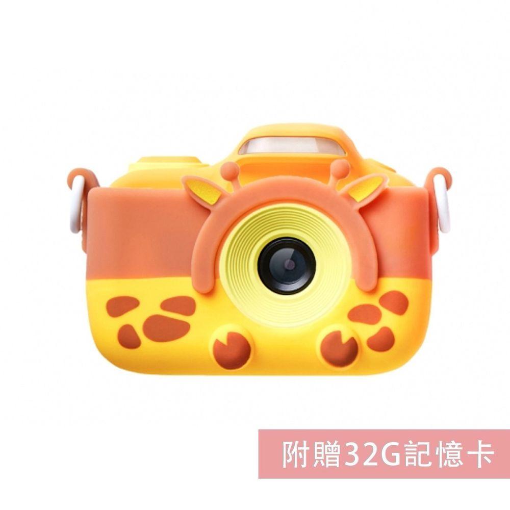 FUNY - Kids二代+ 童趣數位相機 靜態版-黃小鹿 (【升級附贈】32G記憶卡)-團購專案