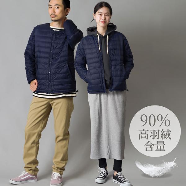 【90% 高羽絨含量】日系無印風保暖外套/背心