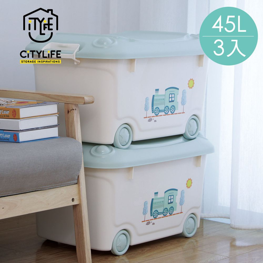 新加坡 CITYLIFE - 奈米抗菌PP移動式童趣多功能收納箱-45L*3入