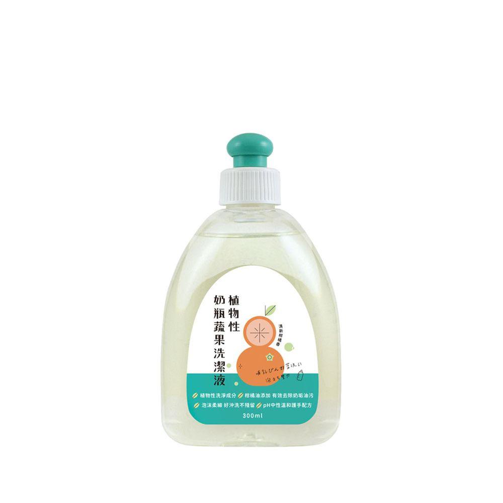 日本 Combi - 植物性奶瓶蔬果洗潔液-300ml
