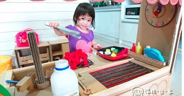 自己動手做!寶貝的行動小廚房!