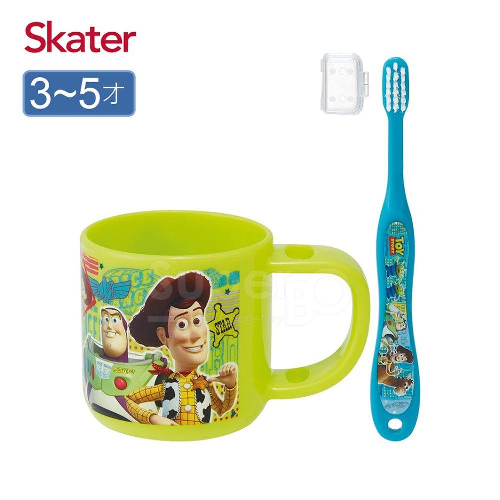 日本 SKATER - 牙刷杯組(含牙刷)-玩具總動員