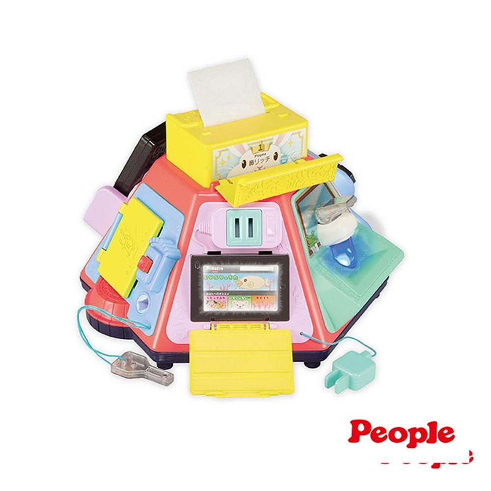 日本 People - 超級多功能七面遊戲機(中文&日語版)