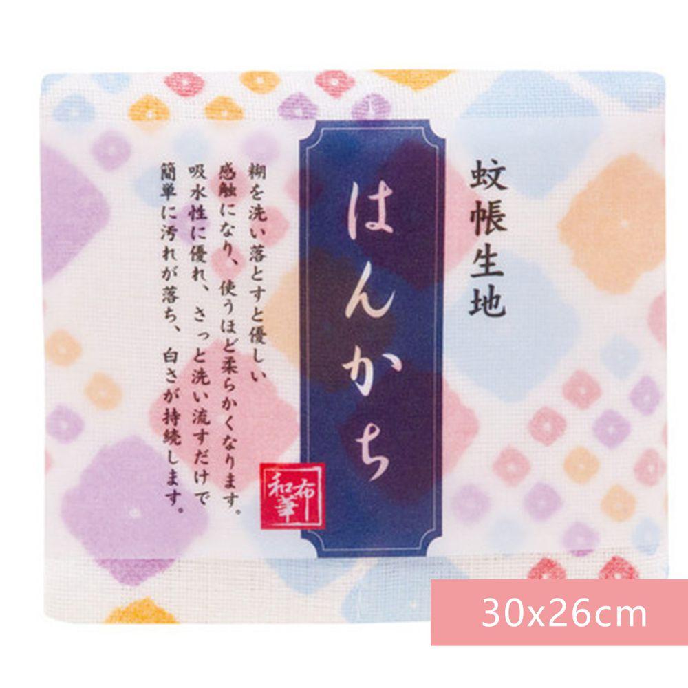 日本 Prairie Dog - 【和布華】日本製奈良五重紗 手帕-彩色方塊 (30x26cm)