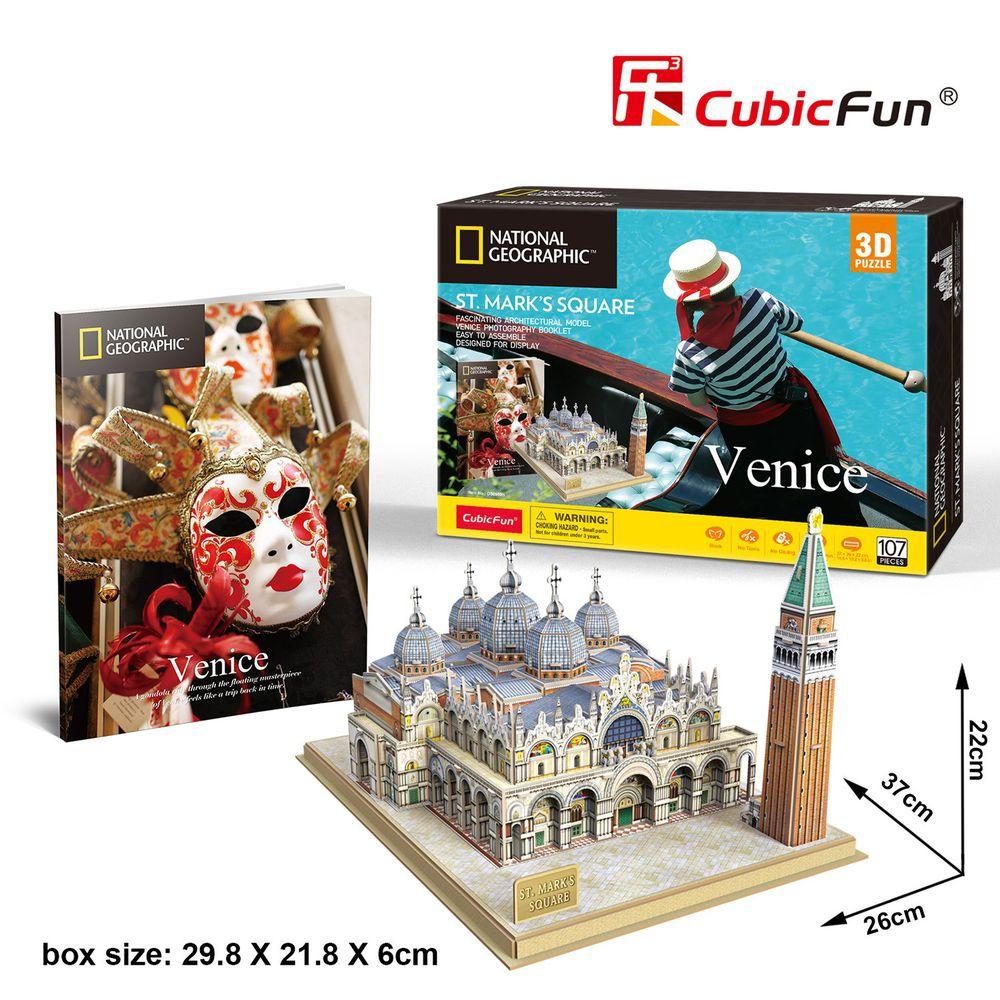 Cubicfun - 國家地理頻道授權3D立體拼圖-旅行者系列-威尼斯聖馬可廣場-107片