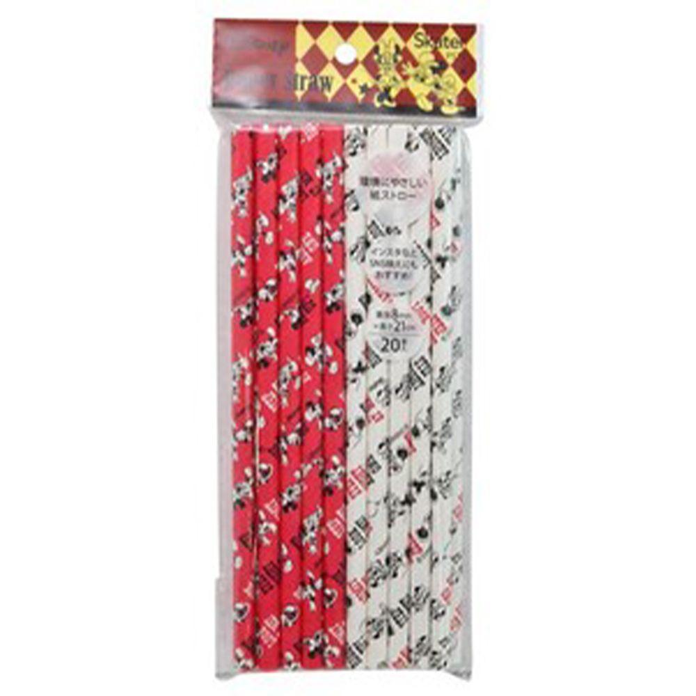日本 SKATER 代購 - 環保紙吸管組-米奇米妮-紅白 (直徑8mm*21cm)-兩色各10入