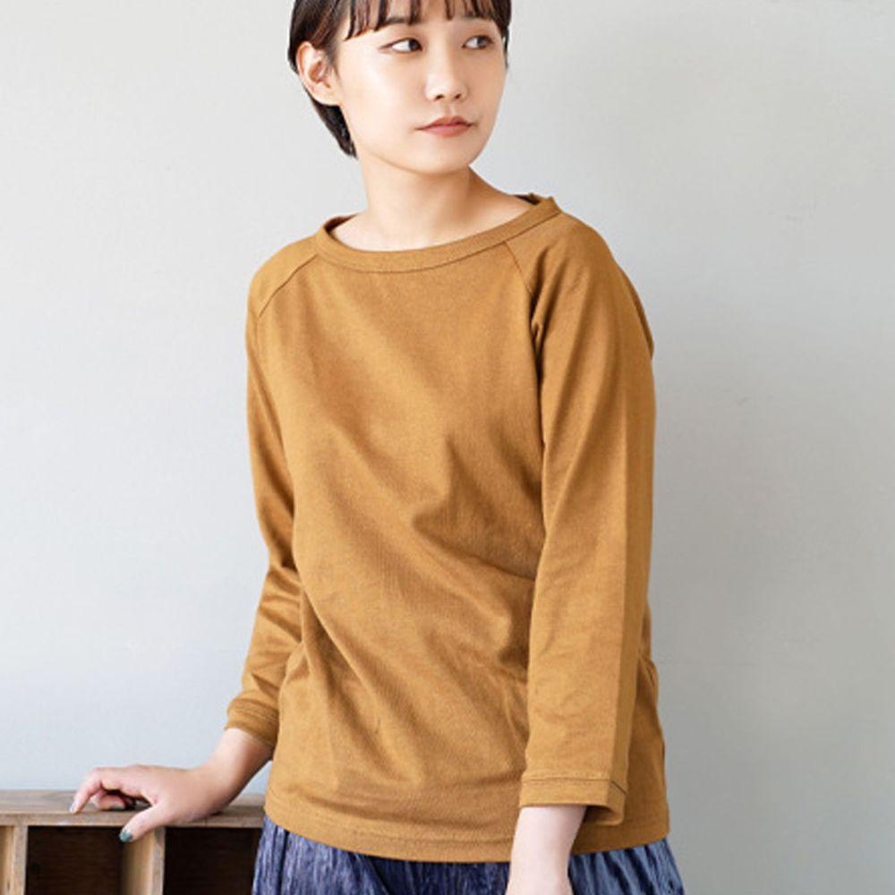日本 zootie - [撥水/撥油加工] 抗油污耐洗純棉七分袖上衣-焦糖