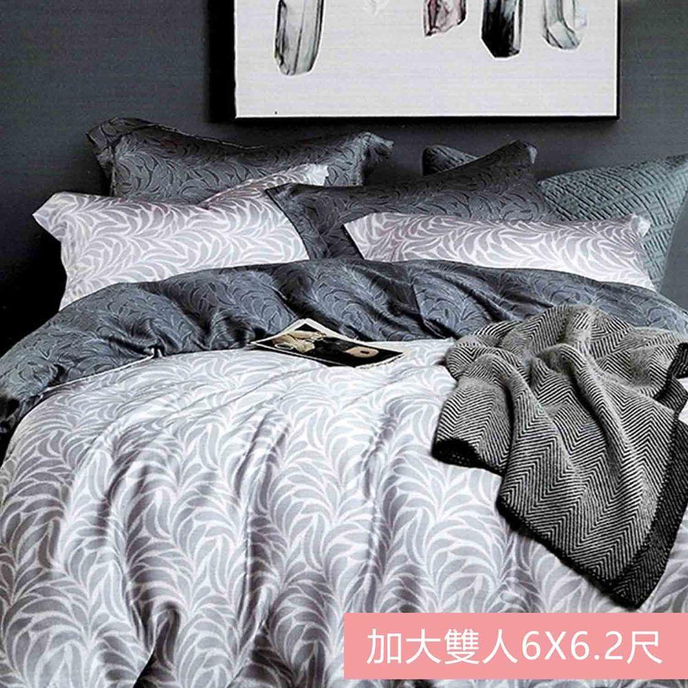 飛航模飾 - 裸睡天絲加高版床包組-遇見(加大床包兩用被四件組) (加大雙人6*6.2尺)