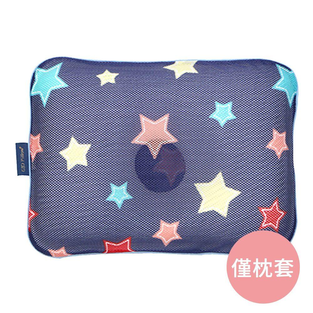 韓國 GIO Pillow - 專用排汗枕頭套-夜晚星星