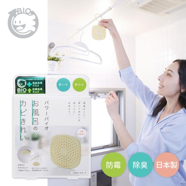 日本製長效防霉除臭貼片 & 韓國製 半永久除濕劑!