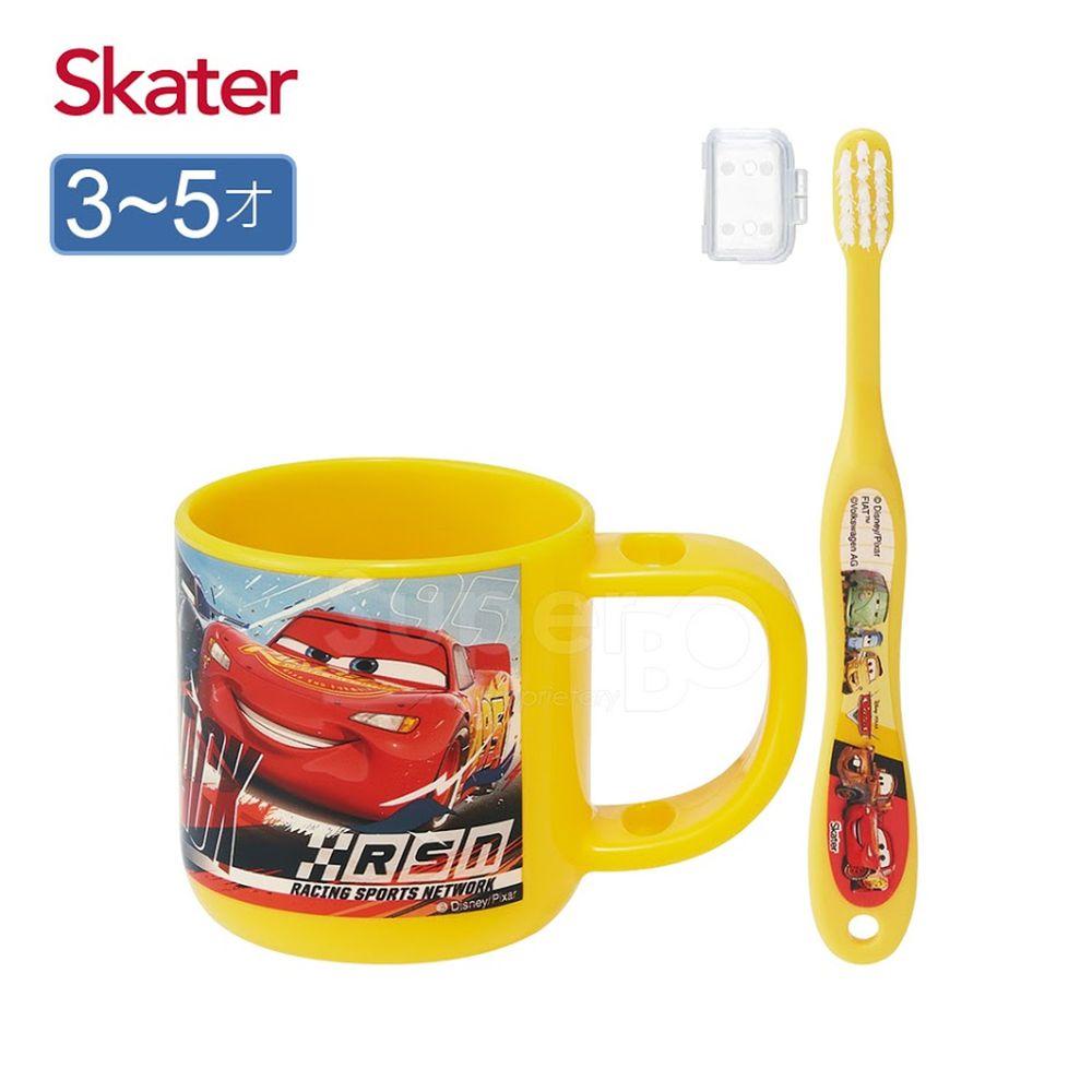 日本 SKATER - 牙刷杯組(含牙刷)-閃電麥昆-3-5歲適用