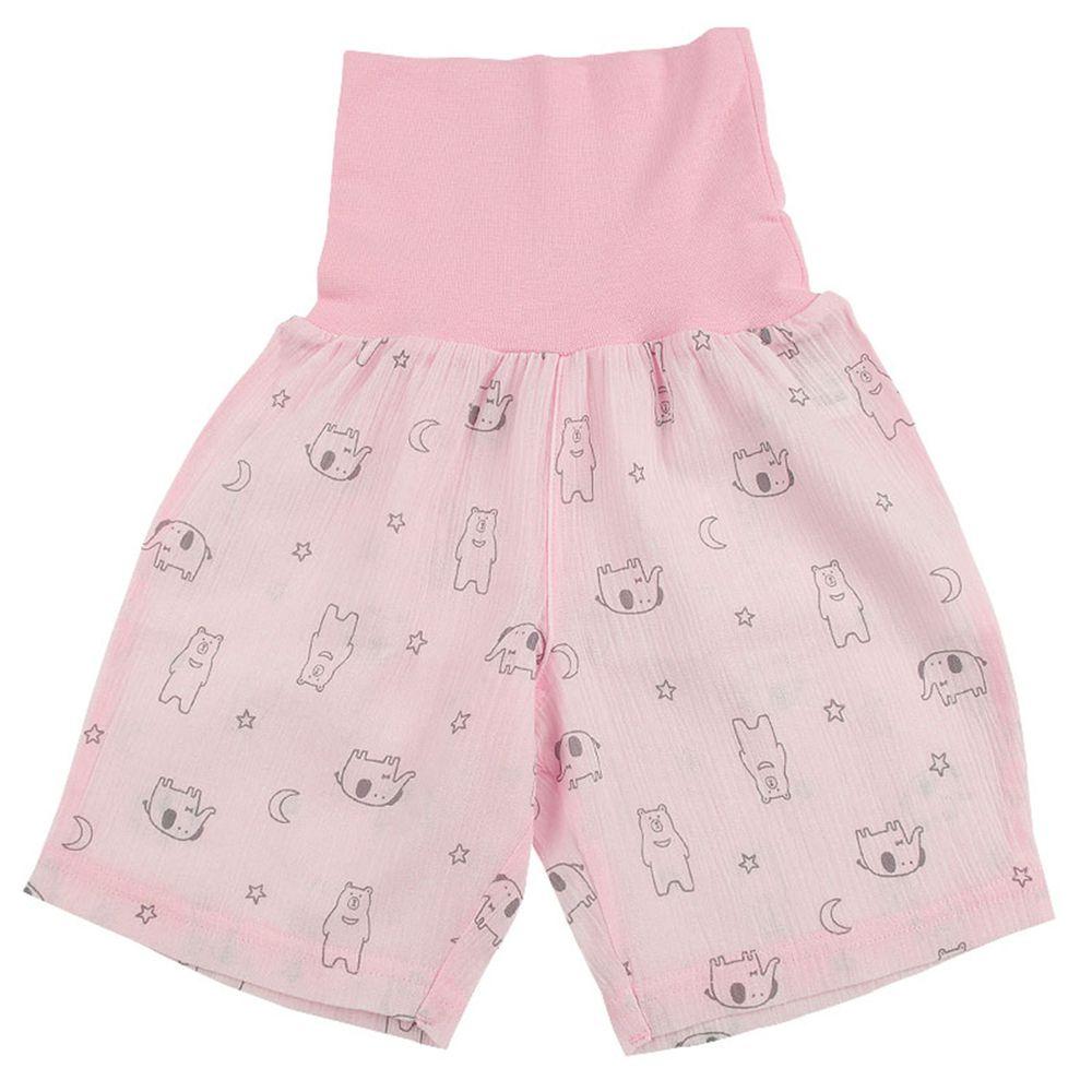 akachan honpo - 家居褲 附肚圍-粉紅色