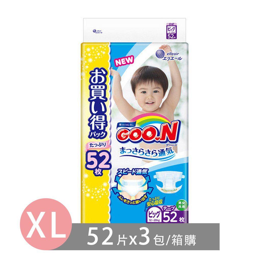 GOO.N - 日本境內限定大王NHK版尿布-黏貼型(增量版) (XL[12~22kg])-52片x3包/箱(日本原廠公司貨 平行輸入)